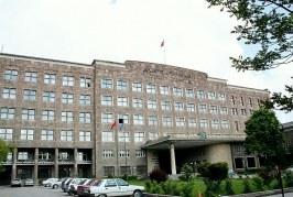 Ankara Üniversitesi İşbirliği